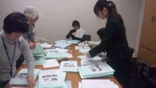 国会議員・動物行政意識調査アンケート、封入作業