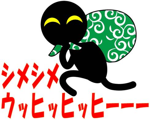 シメシメウッヒッヒッヒ―クーリングオフしてnetが捕まえます。