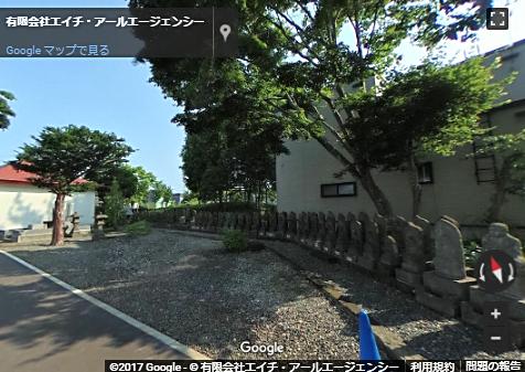 弘隆寺Googleストリートビュー
