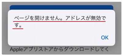 パスワード エラー Zoom パスワードが正しいはずなのにサインインできず間違っていると表示されます