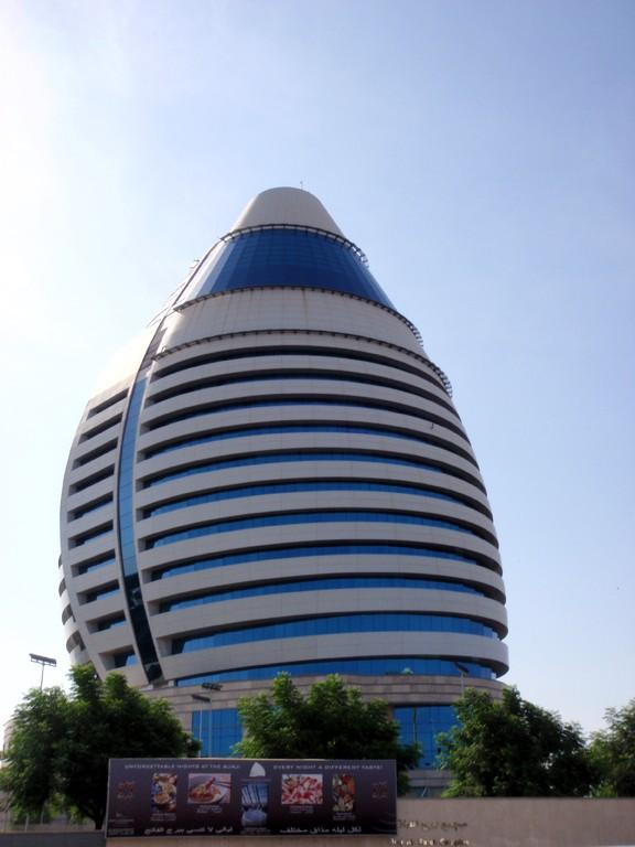 Complexe hôtelier, Khartoum, Soudan