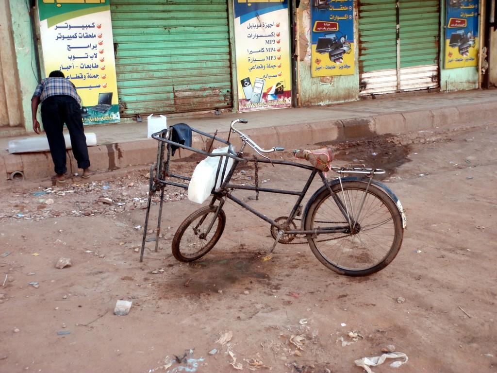 Livreur de glace, Khartoum, Soudan