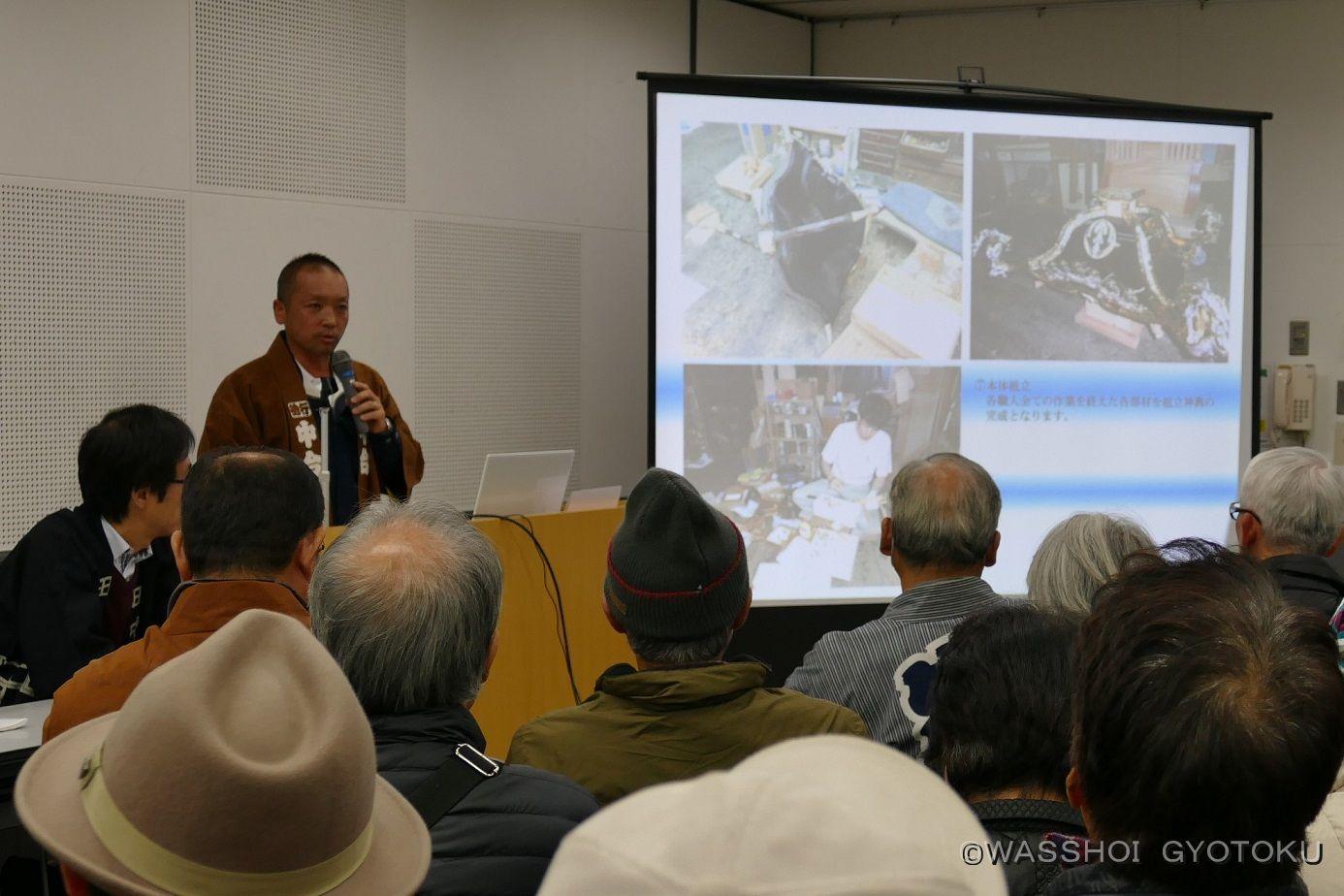 中台製作所代表・中台洋氏が神輿づくりと伝統の継承について講演