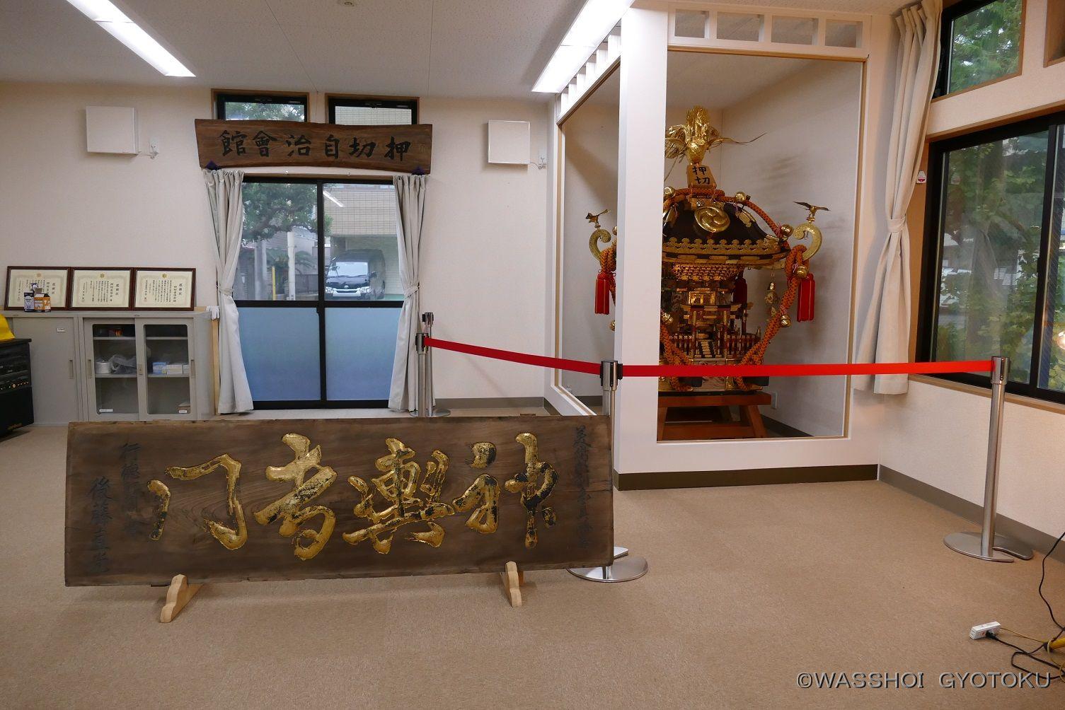 左は後藤神輿店の戦前の初代看板