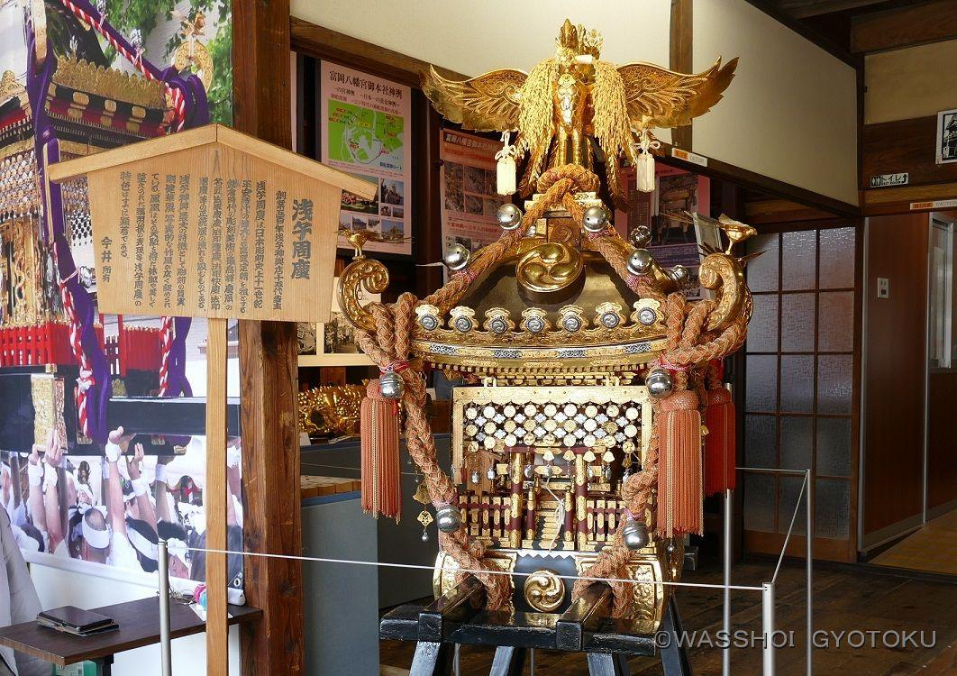 常設展示されている浅子神輿