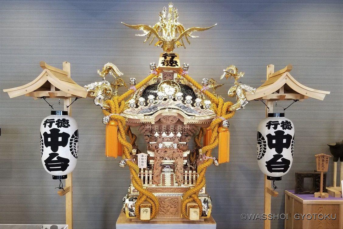 常設展示されている中台神輿