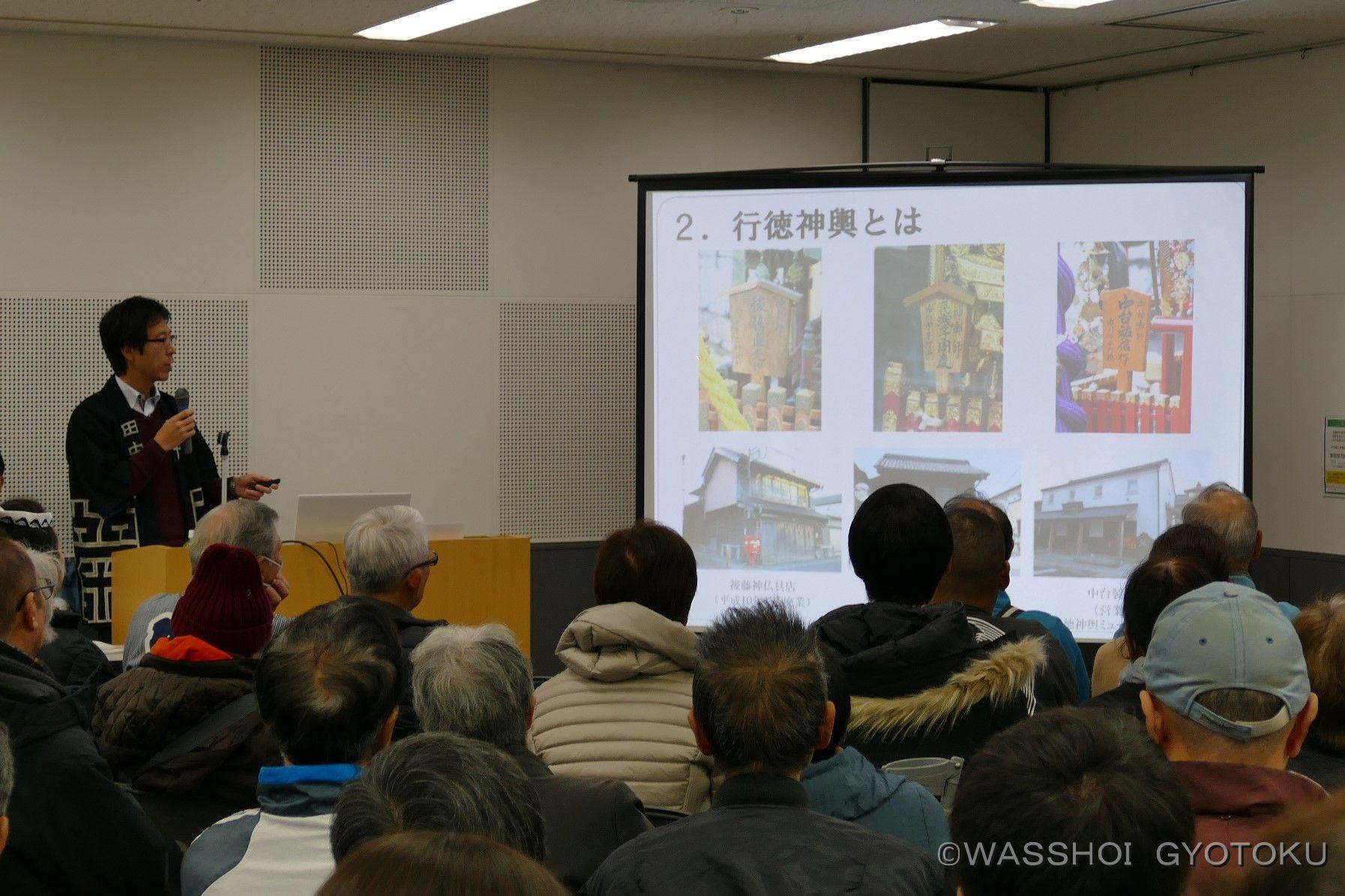 イベント実行委員長・田中祥一氏が神輿づくりの歴史について講演