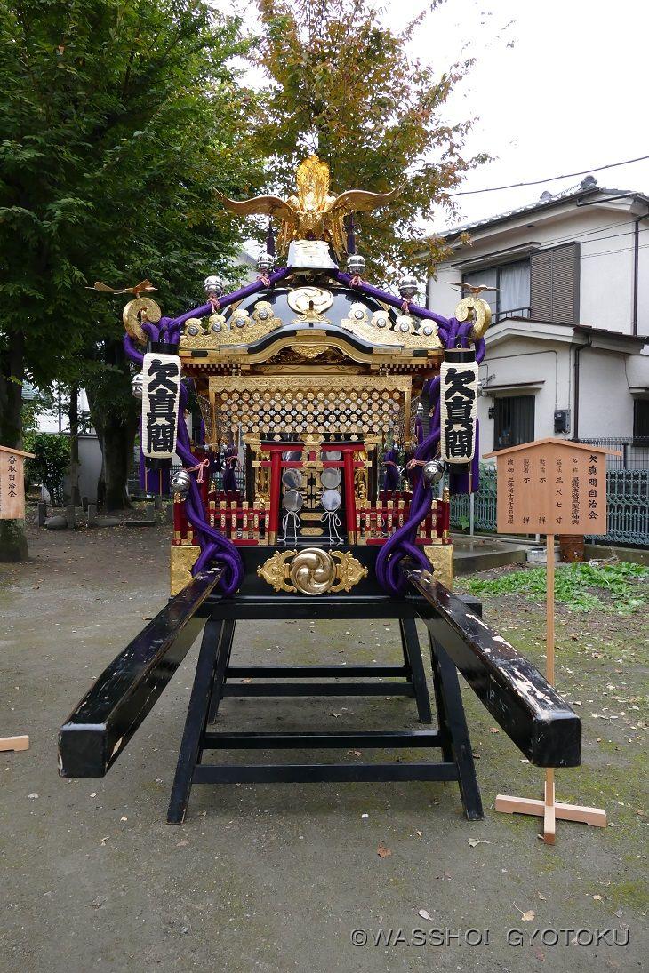 欠真間の町会神輿