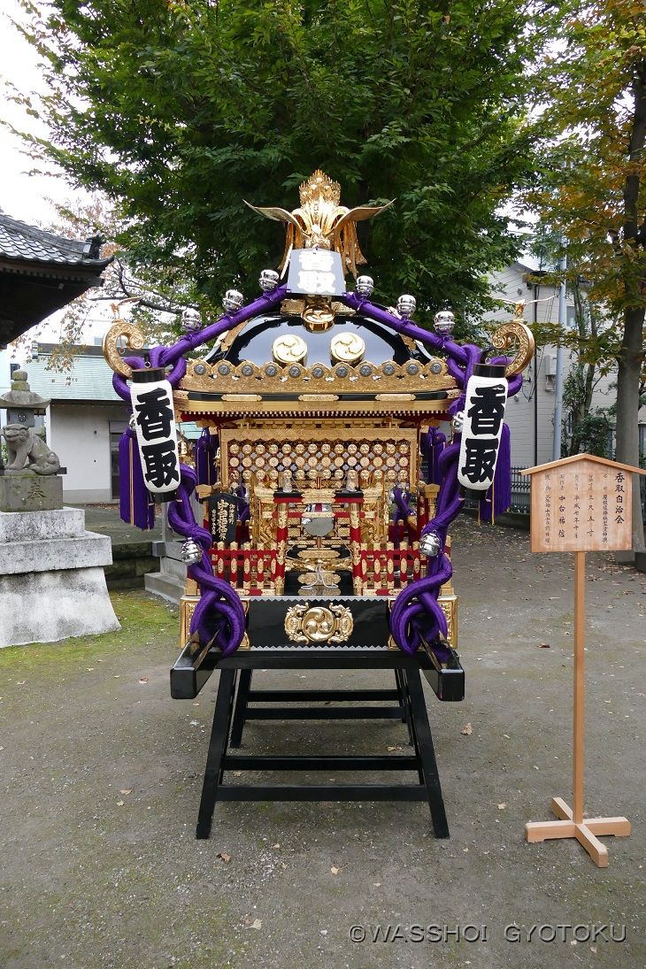 香取の町会神輿