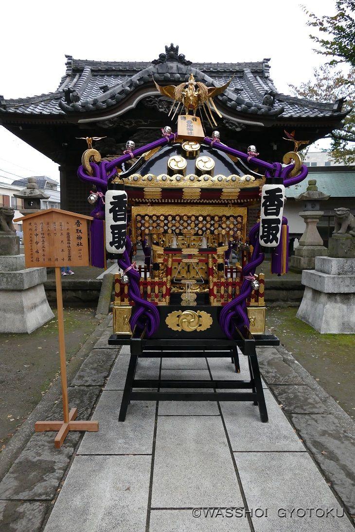 神社神輿(四カ村の神輿)