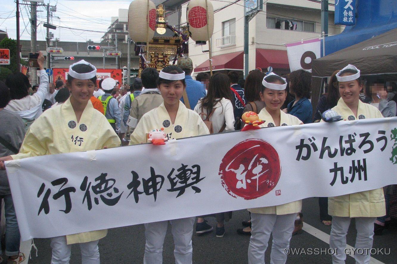 2016年の熊本地震から 応援幕を掲げるように