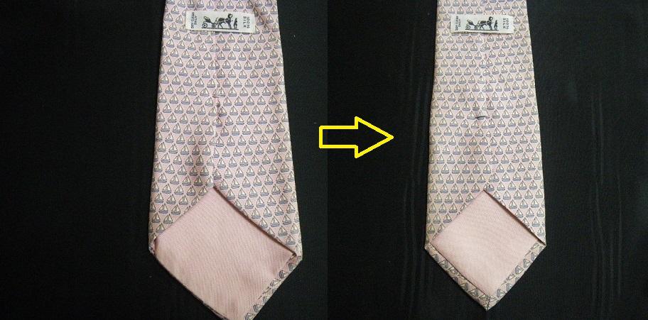ネクタイの修理仕立て直し