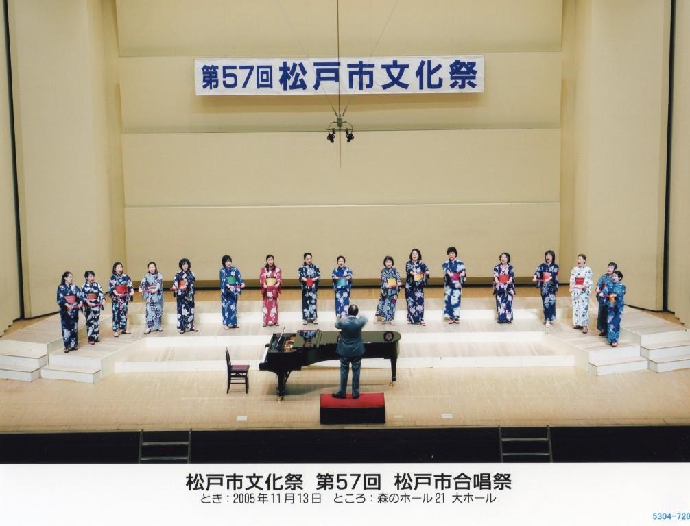 曲目:最上川舟唄 五木の子守唄