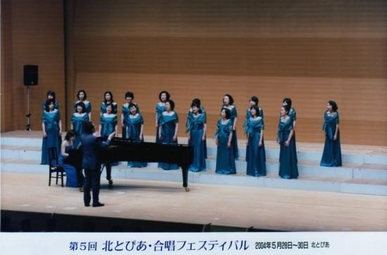 中田喜直 作曲  「六つの子供の歌 」より                             うばぐるま  鳥 風の子供 たあんきぽーんき おやすみ