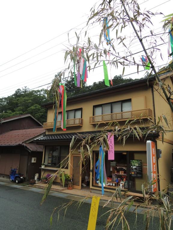 6/1~7/7まで洞川温泉ではどなたでも笹に願い事をつるすことができます。1枚100円。お店に置いてます。
