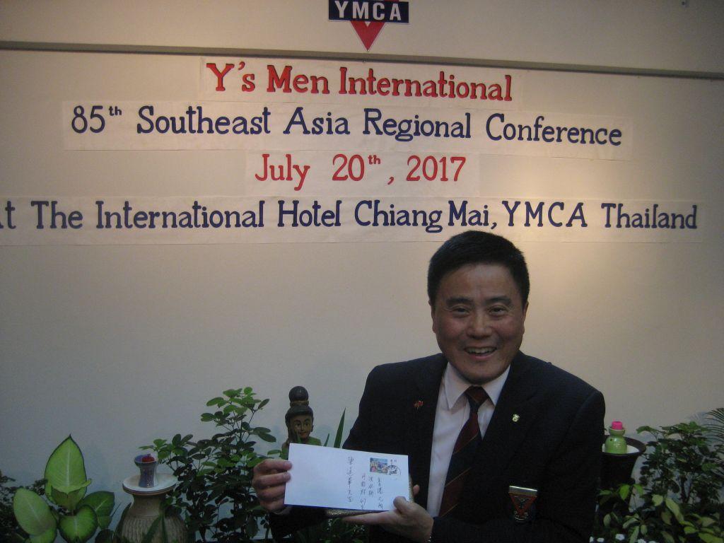 Alexander Chan vom Y's Men's Club Hongkong