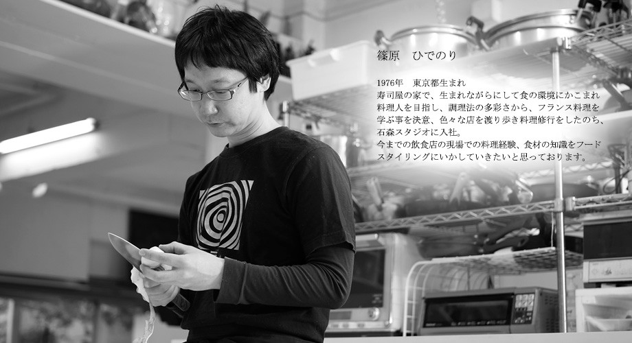 HIDENORI SHINOHARA