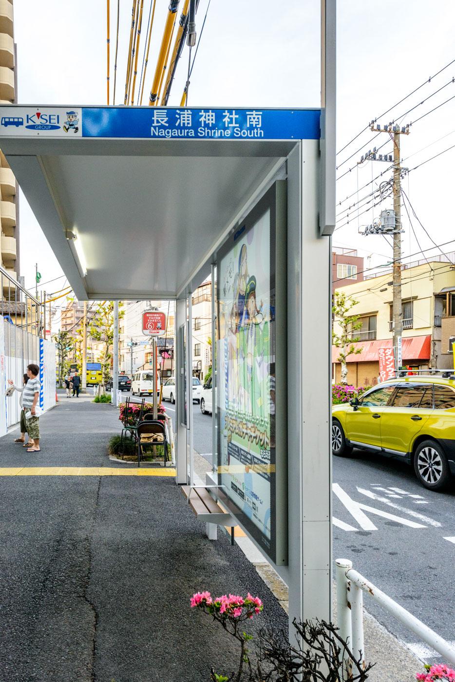 現地そばのバス停(26m)
