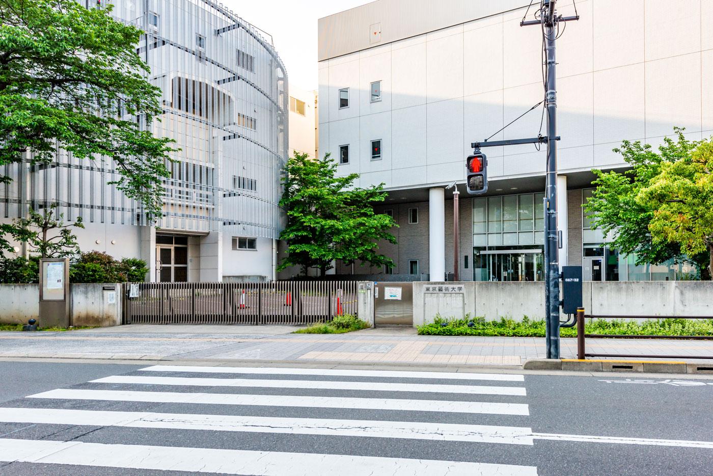 東京芸術大学千住キャンパス(350m)