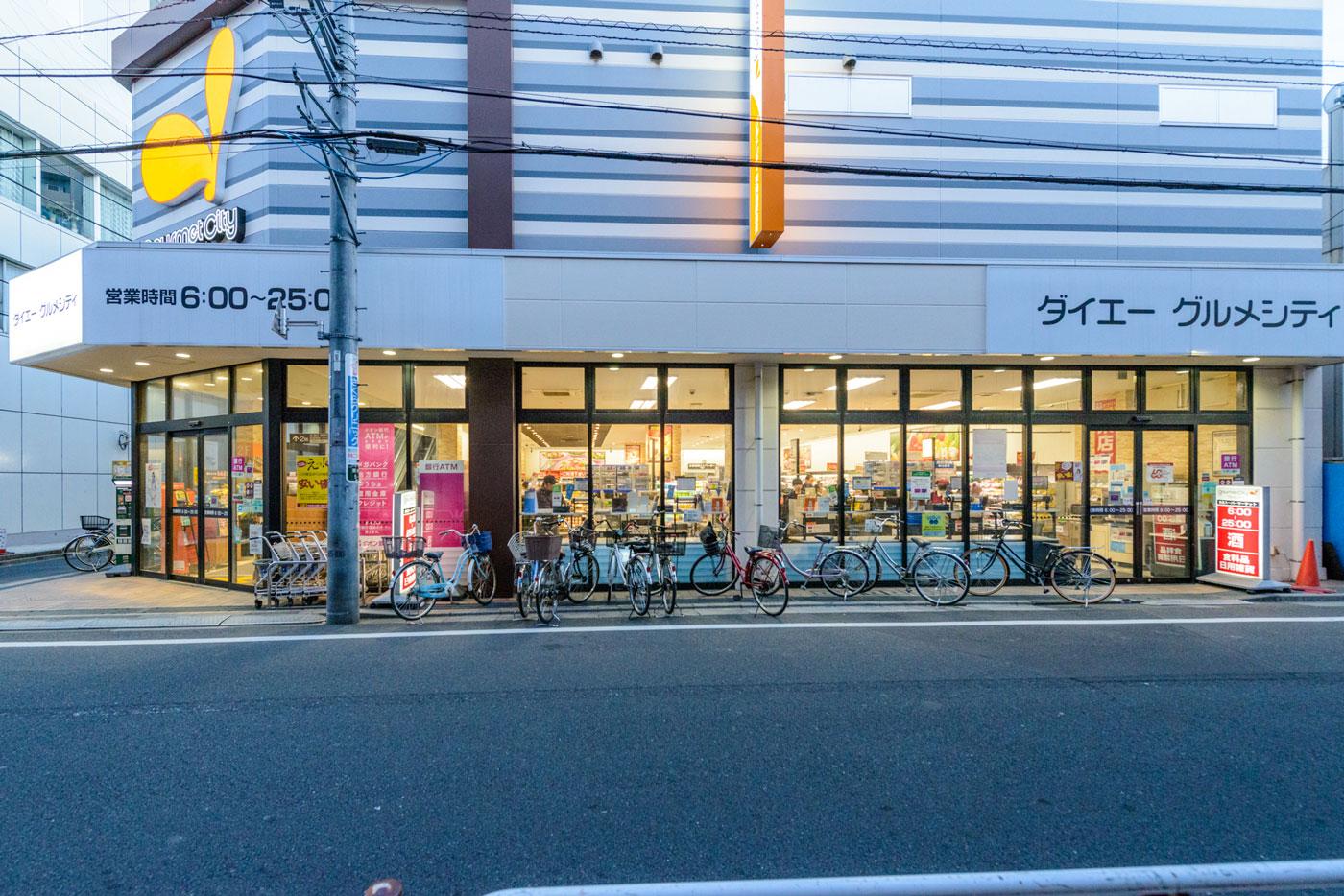 東向島駅 ダイエーグルメシティ(2017年12月17日撮影)