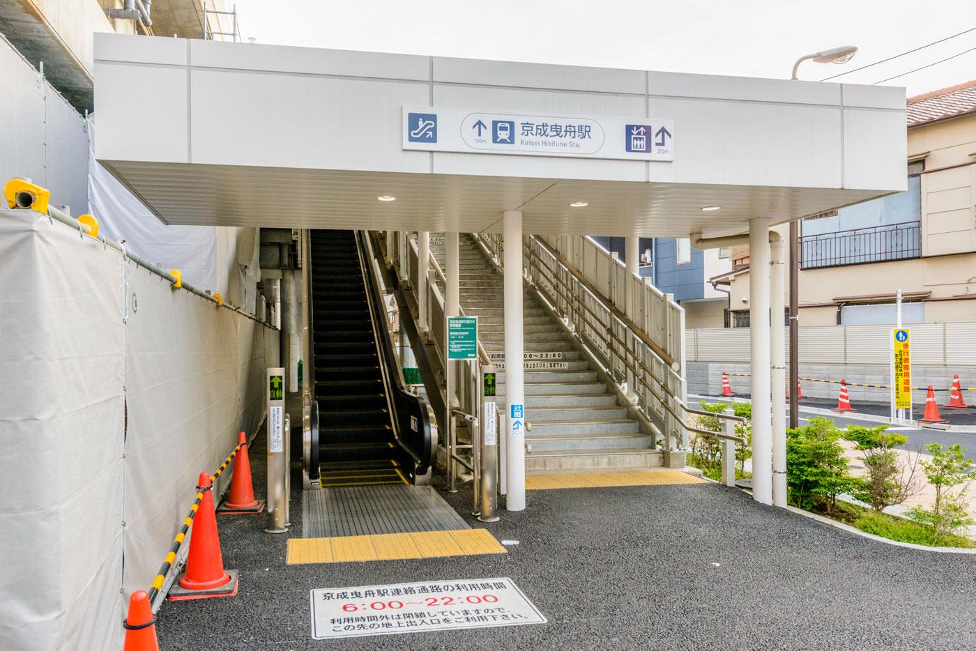 「京成曳舟」駅3(現地側) 左奥にエレベータもあります