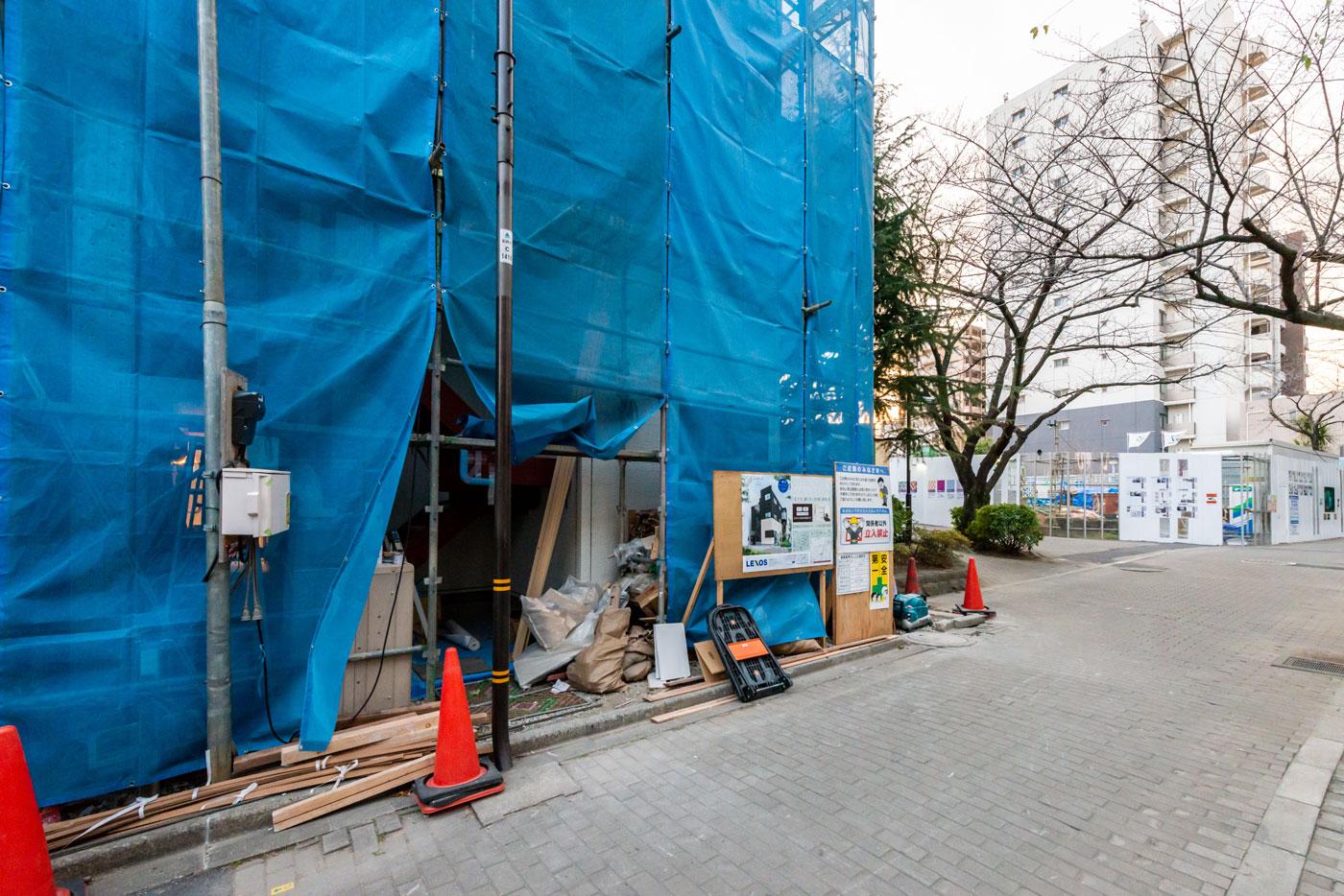 2020年2月8日木工事3