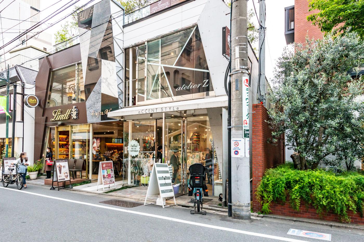 リンツ ショコラカフェ自由が丘店(550m)