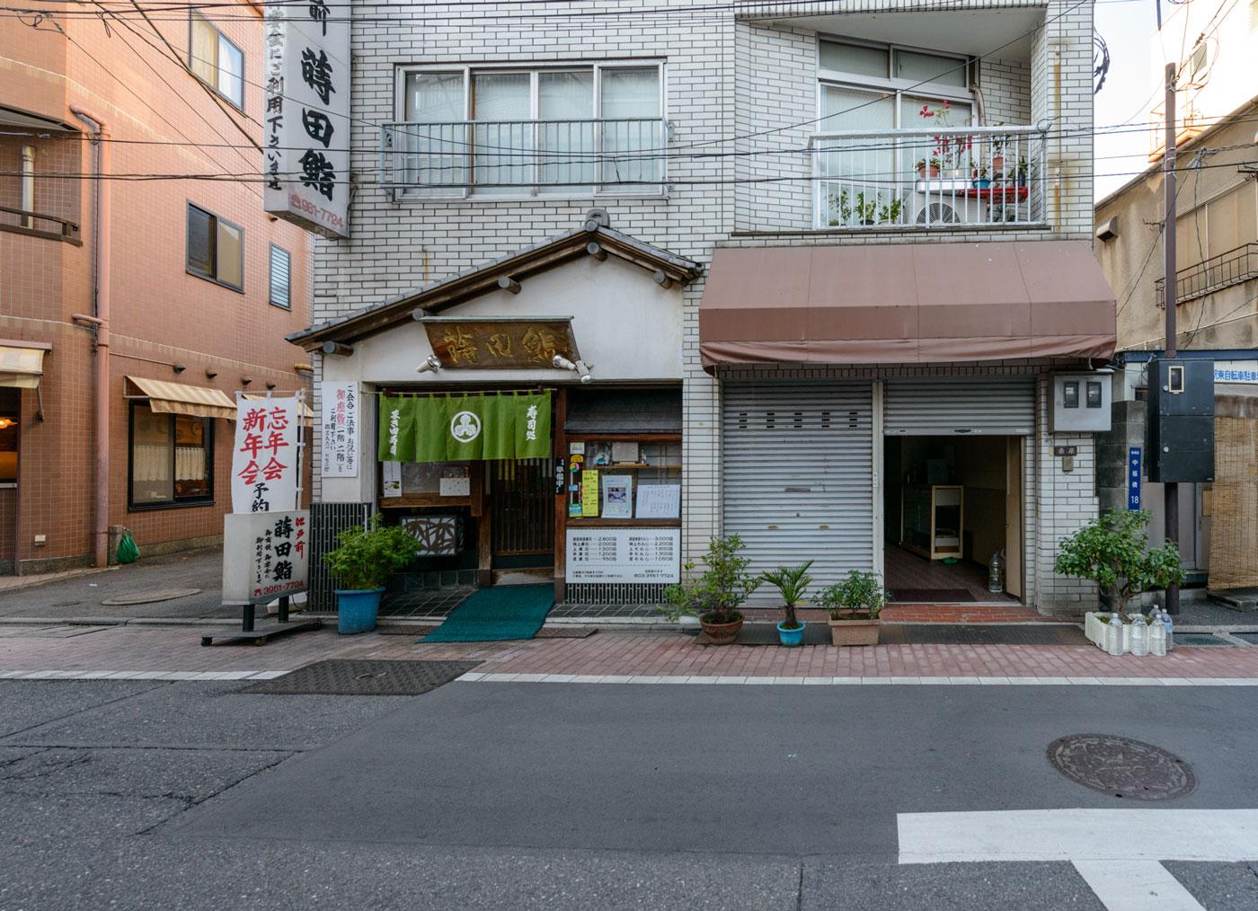 現地入り口2(目印の蒔田寿司)