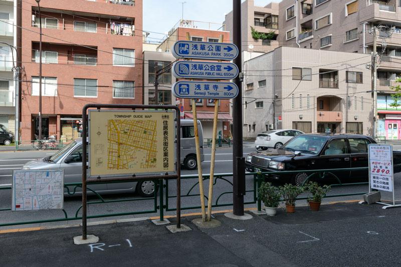 現地までの道2
