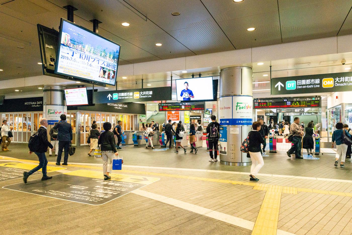 東急大井線「二子玉川」駅(二子玉川ライズへ普通で8分)