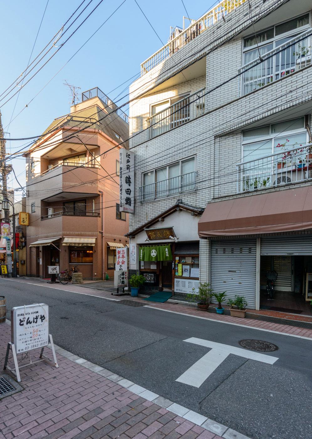 中板橋商店街6(目印のお寿司屋さん)