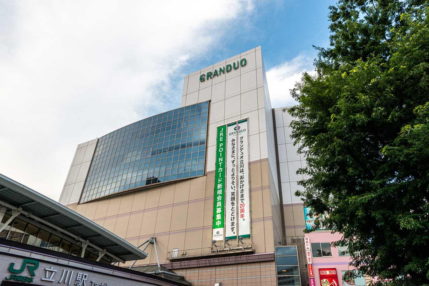 グランデュオ(立川駅)