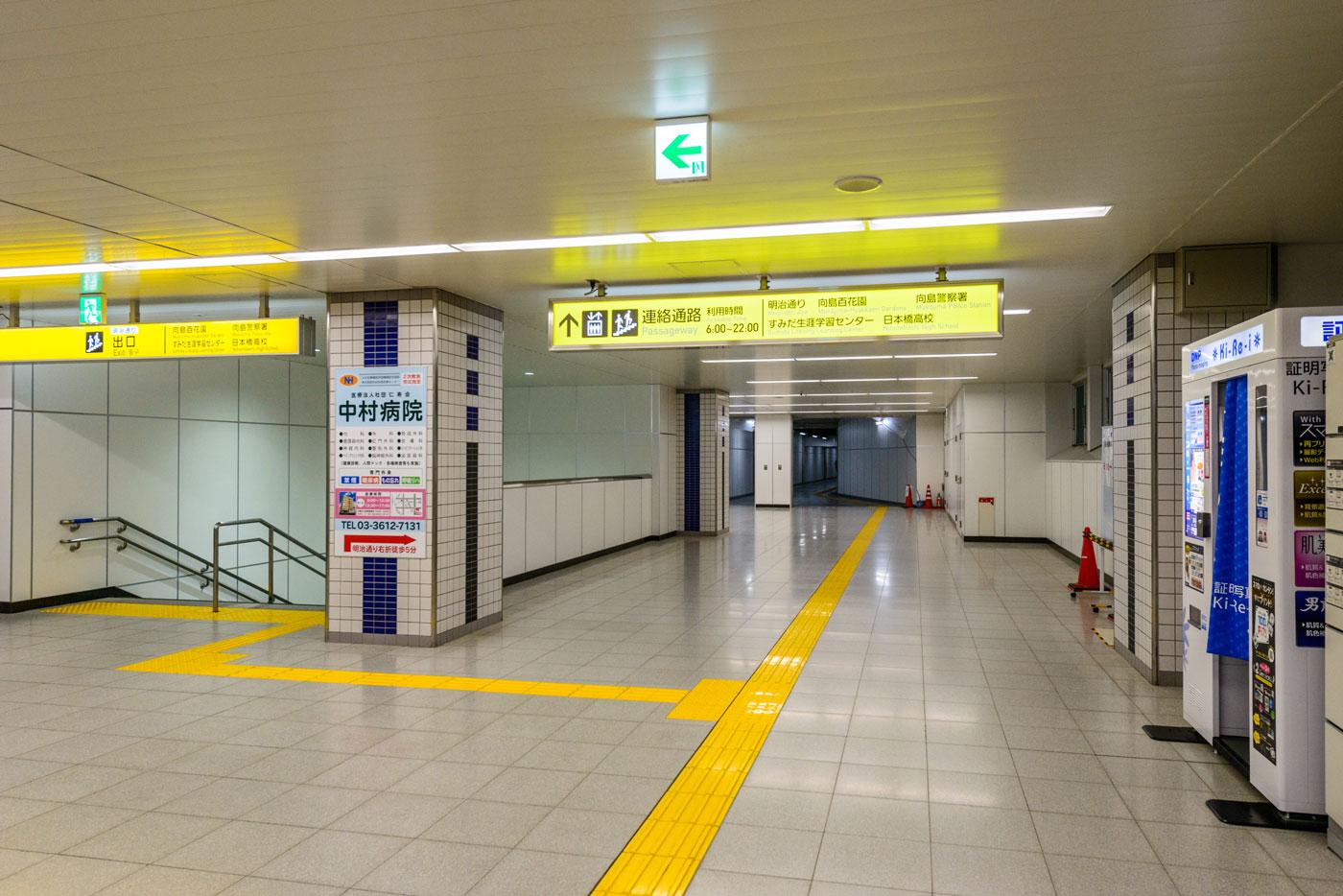 整備された京成曳舟駅構内2(徒歩5分)