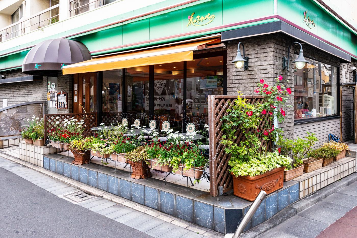 花きゃべつ(九品仏緑道のパンケーキの老舗)