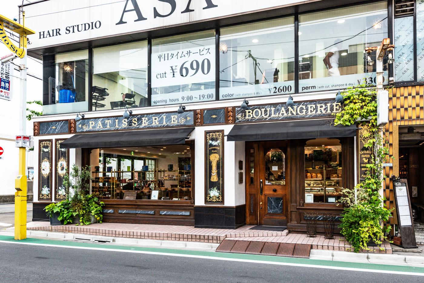 パリ・セヴェイユ(800m)金子美明パティシエの洋菓子店・カフェ