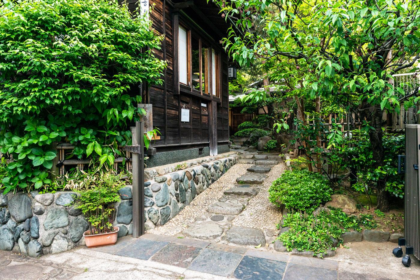 古桑庵( こそうあん)(400m) 茶房とギャラリー