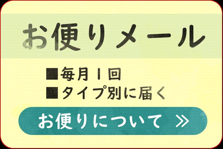 (次回配信2020/6/15)