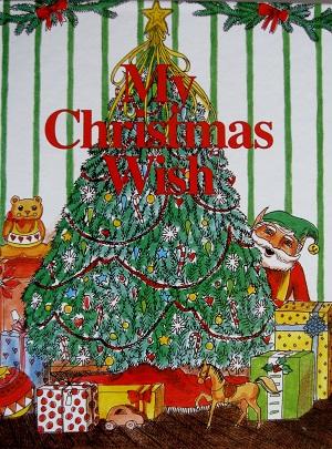 クリスマスの願いごと 表紙