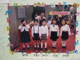 ヤマハ講師 給料 ヤマハグレード ピアノレッスン 横浜 川崎 ピアノ教室