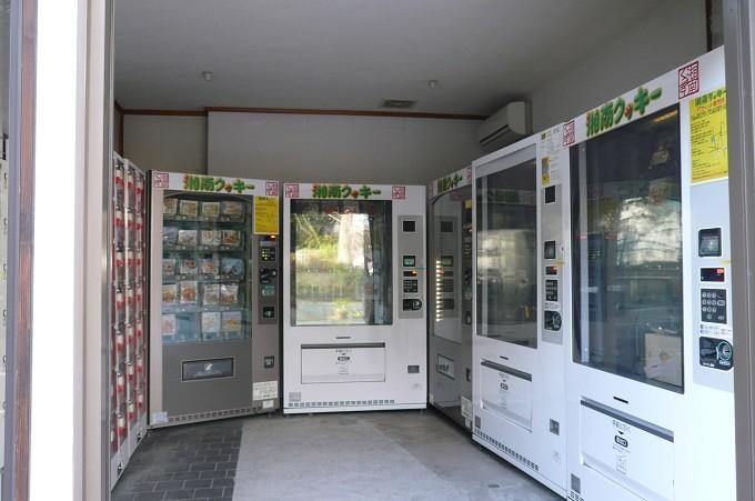 Sehr ungewöhnlich diese Anordnung der Automaten