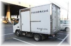 千代田漬物トラック
