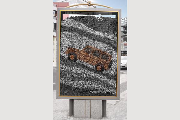 Mercedes Benz, Stein-Mosaik, Foto: Jung von Matt