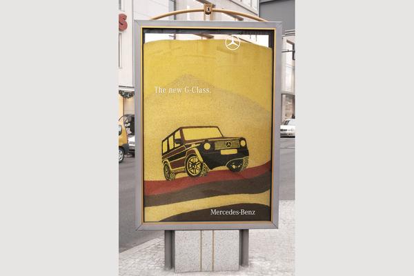 Mercedes Benz, Sand-Mosaik, Foto: Jung von Matt