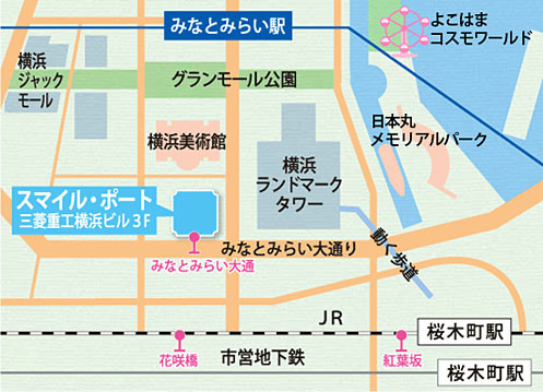 ■JR・市営地下鉄線「桜木町駅」  徒歩10分  ■みなとみらい線「みなとみらい駅」  徒歩5分