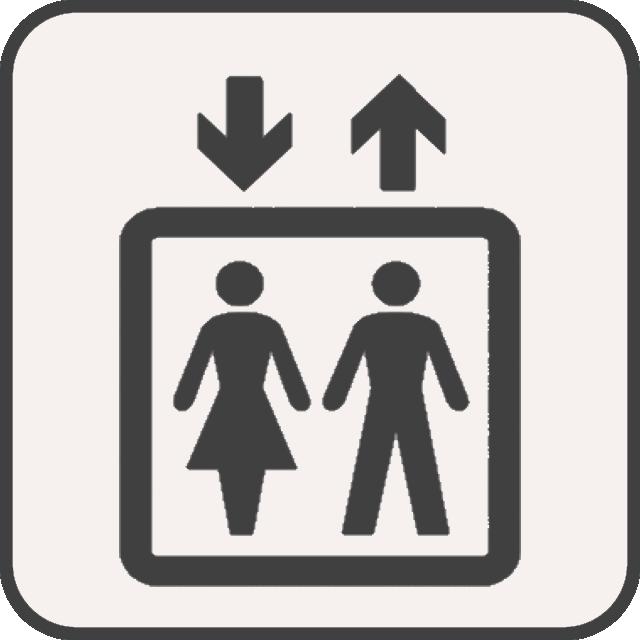 Aufzug | Lift