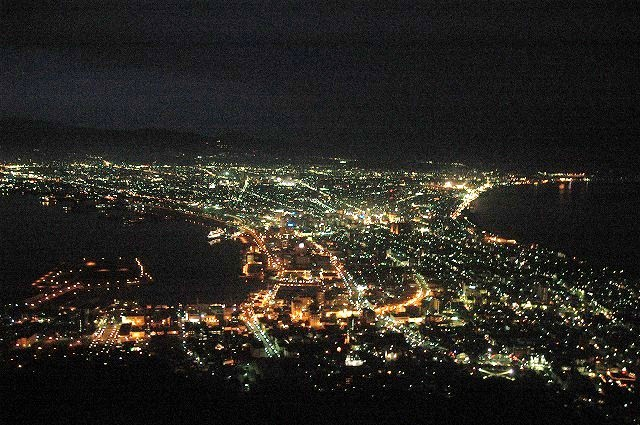 函館山山頂からの夜景(2006年5月)