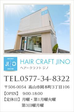 TEL.0577-34-8322