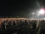 Ночная дискотека на 5 тысяч человек.