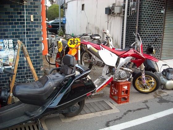 福岡市南区バイク屋 大掃除