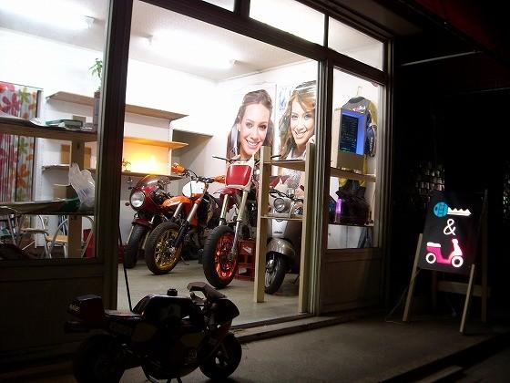 福岡市南区のバイク屋ブログ